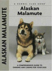 Lit_AlaskanMalamuteStockman